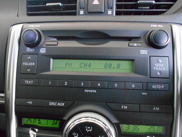 250G CDラジオ HID FOG アルミ スマートキー付(3枚目)