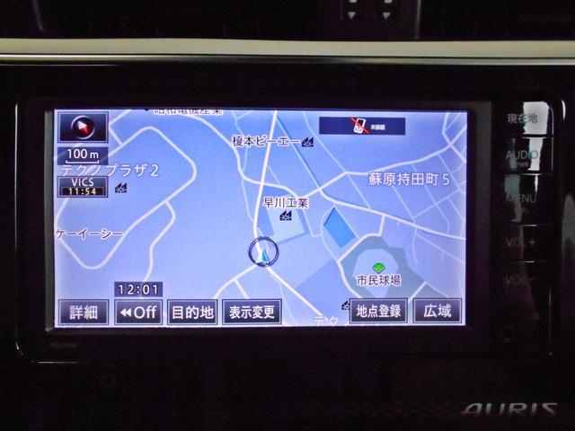 「トヨタ」「オーリス」「コンパクトカー」「岐阜県」の中古車3