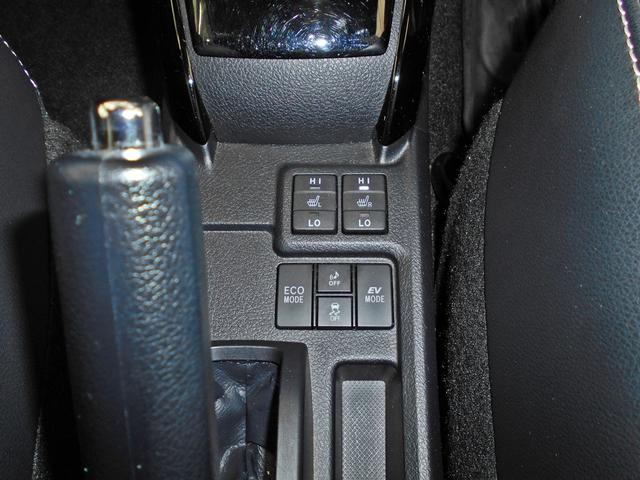運転席・助手席には寒い冬場に活躍する「シートヒーター」が装着されています。女性のお客様には嬉しい機能の一つですね☆※「シートエアコン(冷房)」機能はついていません。