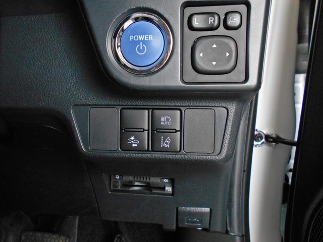 TOYOTA SAFETY SENSE 衝突回避支援パッケージが付いています!もしもの時もドライバーの安全安心をサポートします!