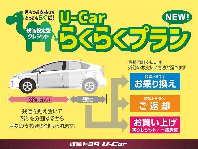 「トヨタ」「エスクァイア」「ミニバン・ワンボックス」「岐阜県」の中古車2
