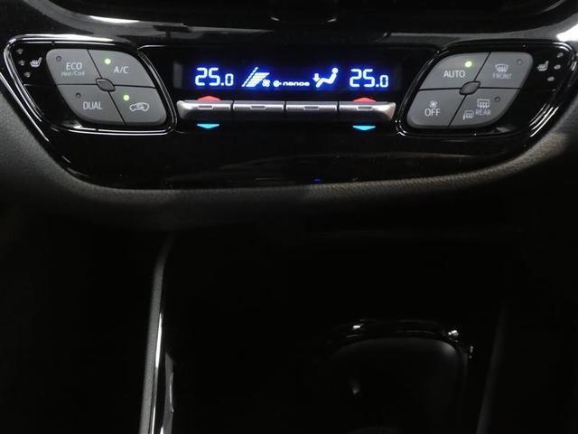 G ハイブリッド ナビ&TV フルセグ バックカメラ ドラレコ DVD再生 衝突被害軽減システム ETC スマートキー LEDヘッドランプ アイドリングストップ オートクルーズコントロール キーレス CD(15枚目)