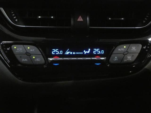 G ハイブリッド ナビ&TV フルセグ バックカメラ DVD再生 衝突被害軽減システム ETC スマートキー LEDヘッドランプ アイドリングストップ オートクルーズコントロール キーレス アルミホイール(15枚目)