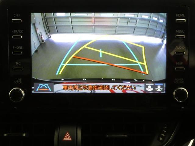 S GRスポーツ 展示・試乗車 ハイブリッド バックカメラ ドラレコ ミュージックプレイヤー接続可 衝突被害軽減システム ETC スマートキー LEDヘッドランプ アイドリングストップ オートクルーズコントロール(14枚目)