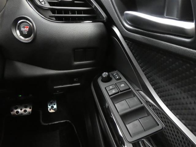 S GRスポーツ 展示・試乗車 ハイブリッド バックカメラ ドラレコ ミュージックプレイヤー接続可 衝突被害軽減システム ETC スマートキー LEDヘッドランプ アイドリングストップ オートクルーズコントロール(16枚目)
