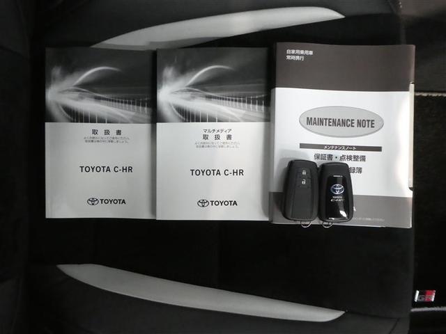 S GRスポーツ 展示・試乗車 ハイブリッド バックカメラ ドラレコ ミュージックプレイヤー接続可 衝突被害軽減システム ETC スマートキー LEDヘッドランプ アイドリングストップ オートクルーズコントロール(18枚目)