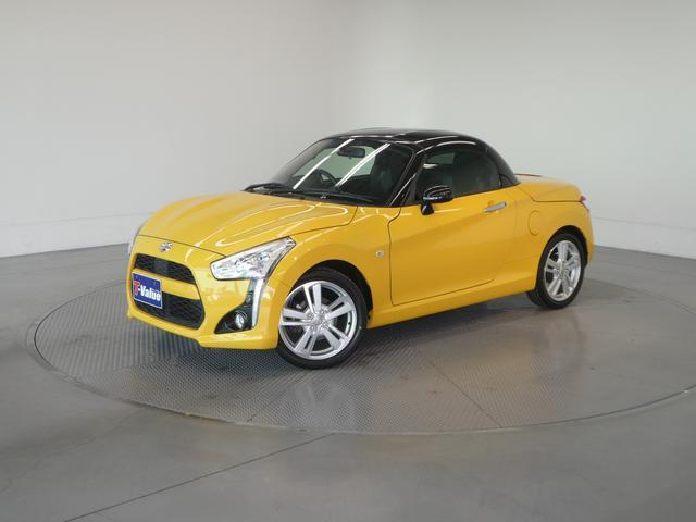 安心2.安心2.修復歴やキズの有無などクルマの状態を正しく評価できる「トヨタ認定車両検査員」が、自動車オークションで適用される公正な車両評価基準にそって、厳正に検査を行います。