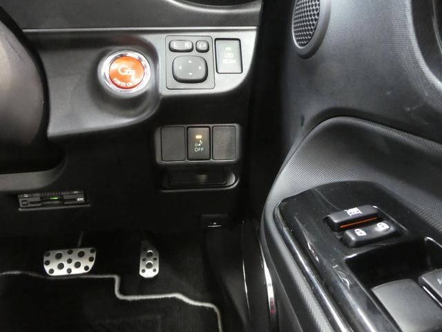 エンジンスタートは、スマートキーを携帯していれば、ブレーキを踏みながらワンプッシュで始動できます!