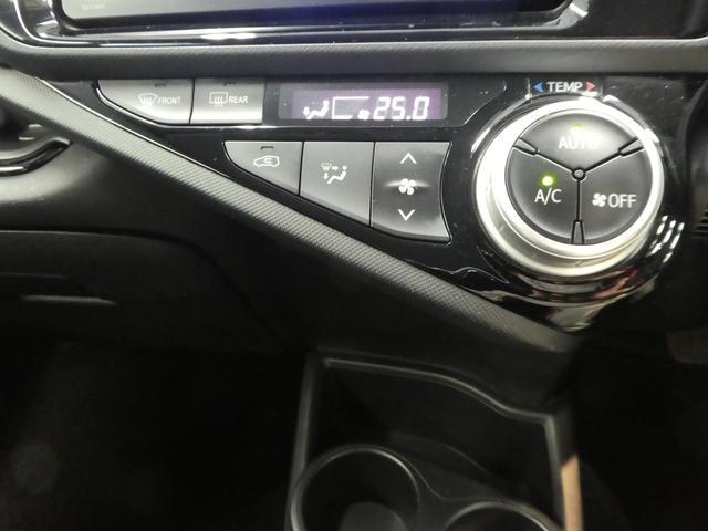 使い勝手のいいレイアウトの空調スイッチ類です。 スイッチも見やすく、気温に合わせて自分で操作できそうですね。操作もしやすく、車内をいつでも快適に保てます。