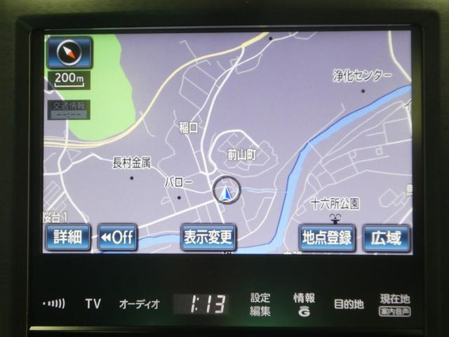 アスリートS ブラックスタイル 8インチ画面HDDナビ(4枚目)