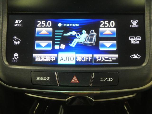 アスリートS ブラックスタイル 8インチ画面HDDナビ(20枚目)
