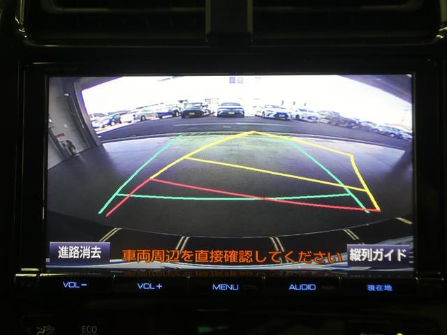 Sツーリングセレクション メモリーナビ バックカメラ ETC(6枚目)