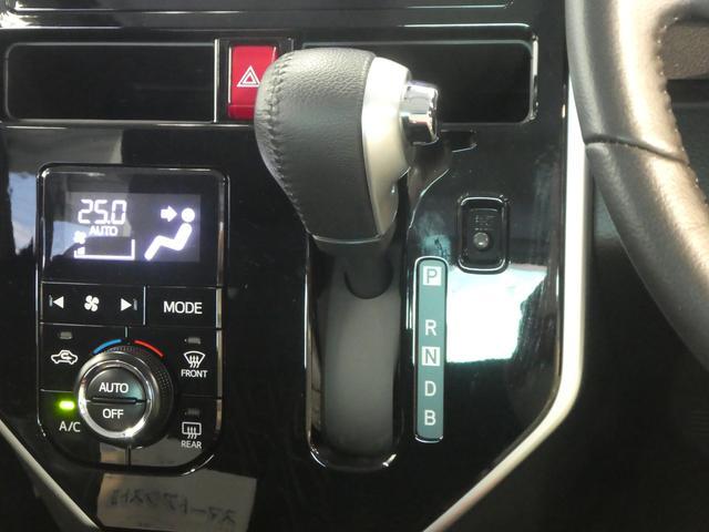 「トヨタ」「ルーミー」「ミニバン・ワンボックス」「岐阜県」の中古車25