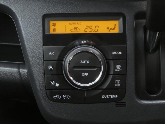 「スズキ」「ワゴンR」「コンパクトカー」「岐阜県」の中古車22