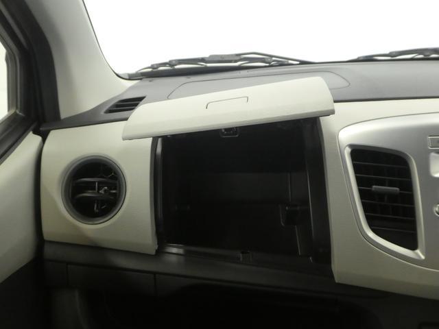 「スズキ」「ワゴンR」「コンパクトカー」「岐阜県」の中古車24