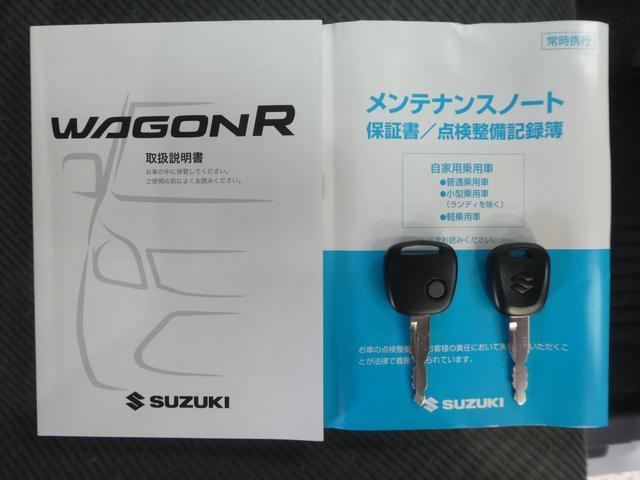 「スズキ」「ワゴンR」「コンパクトカー」「岐阜県」の中古車32