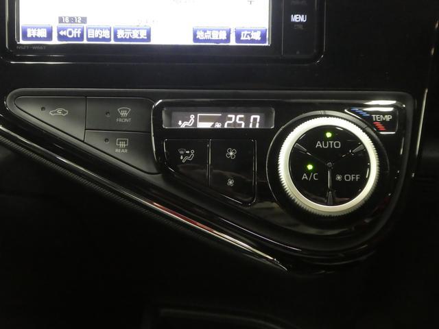 「トヨタ」「アクア」「コンパクトカー」「岐阜県」の中古車24