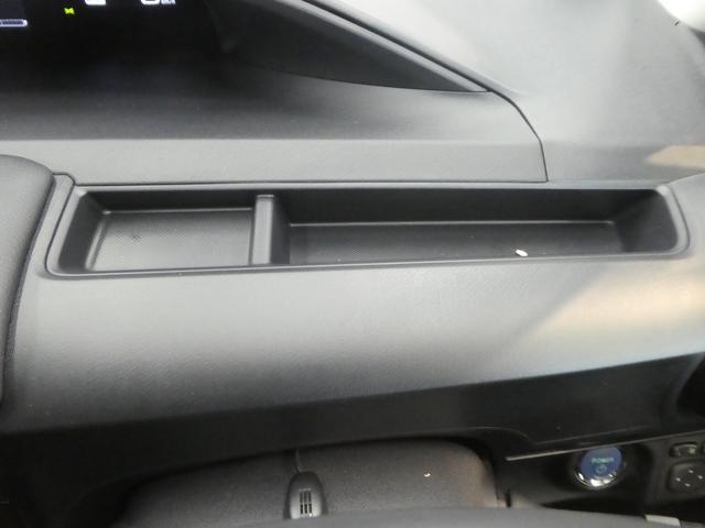 「トヨタ」「アクア」「コンパクトカー」「岐阜県」の中古車30