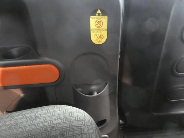 「トヨタ」「ポルテ」「ミニバン・ワンボックス」「岐阜県」の中古車21