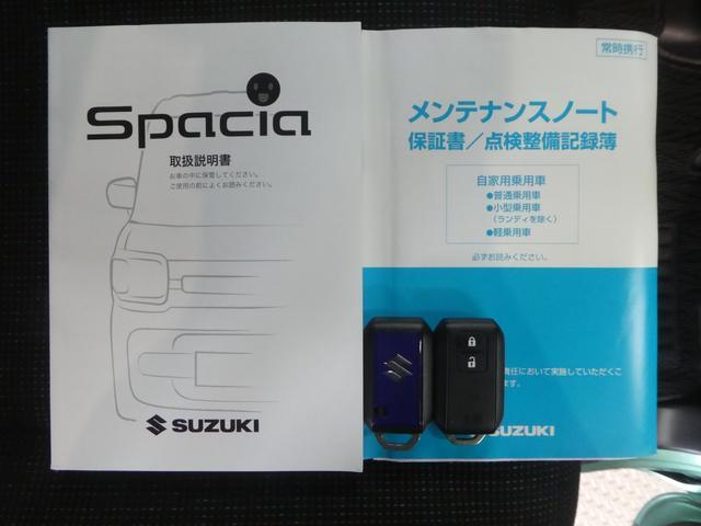 「スズキ」「スペーシア」「コンパクトカー」「岐阜県」の中古車24