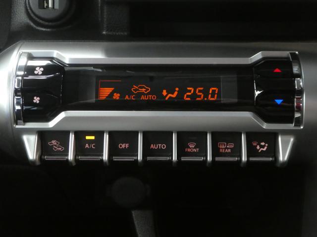 「スズキ」「クロスビー」「SUV・クロカン」「岐阜県」の中古車23