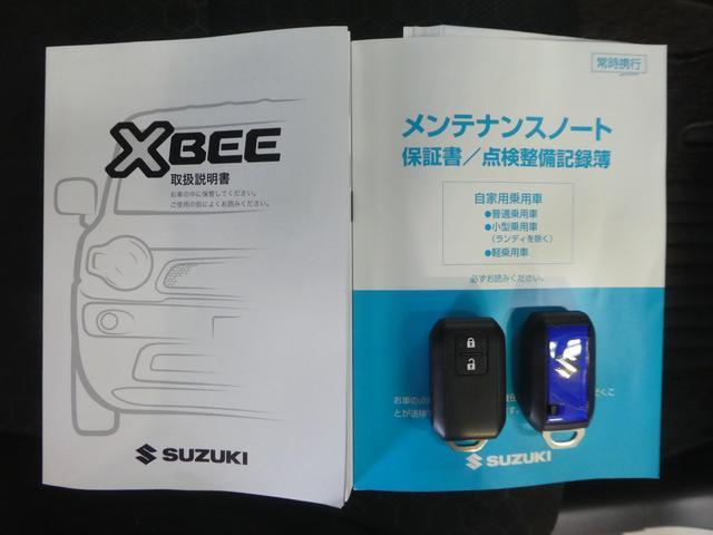 「スズキ」「クロスビー」「SUV・クロカン」「岐阜県」の中古車36