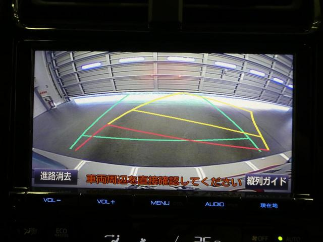 「トヨタ」「プリウス」「セダン」「岐阜県」の中古車5