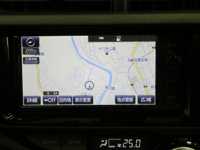 「トヨタ」「アクア」「コンパクトカー」「岐阜県」の中古車5