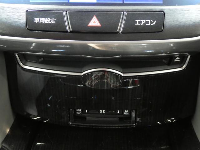 「トヨタ」「クラウンハイブリッド」「セダン」「岐阜県」の中古車23