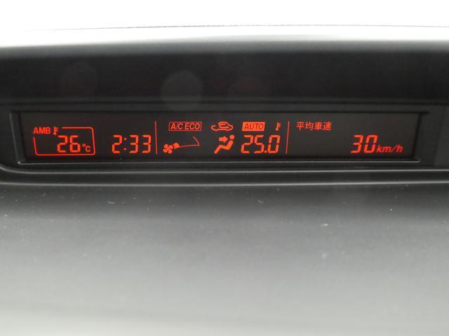 「マツダ」「プレマシー」「ミニバン・ワンボックス」「岐阜県」の中古車27