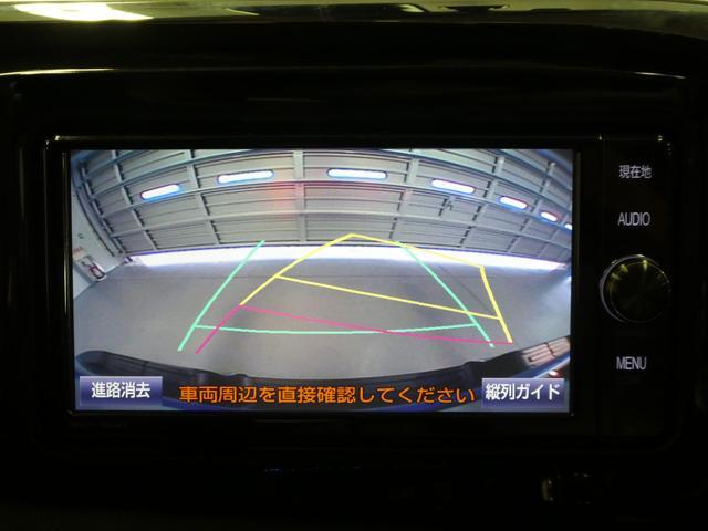 「トヨタ」「ハイラックス」「SUV・クロカン」「岐阜県」の中古車5