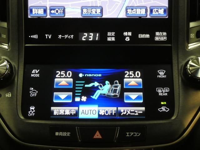 「トヨタ」「クラウンマジェスタ」「セダン」「岐阜県」の中古車22