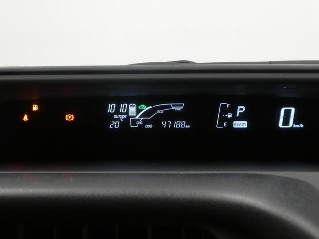 Sスタイルブラック ワンオーナー ハイブリッド車 衝突軽減ブレーキ メモリーナビ CD ワンセグテレビ スマートキー(22枚目)
