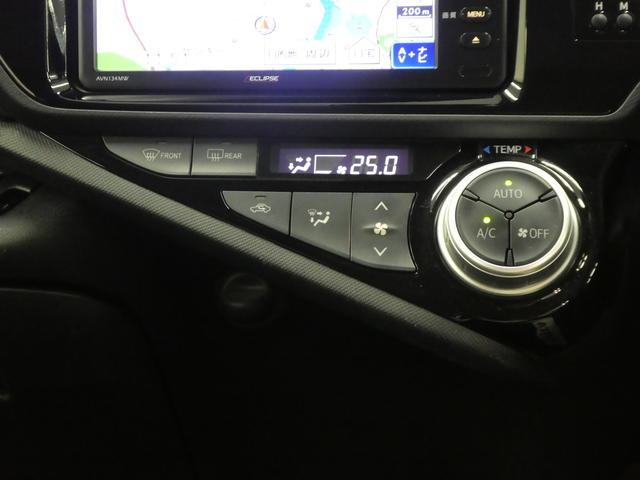 Sスタイルブラック ワンオーナー ハイブリッド車 衝突軽減ブレーキ メモリーナビ CD ワンセグテレビ スマートキー(23枚目)