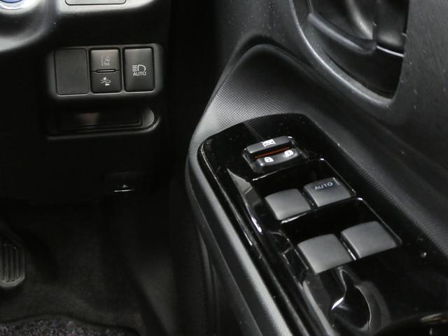 Sスタイルブラック ワンオーナー ハイブリッド車 衝突軽減ブレーキ メモリーナビ CD ワンセグテレビ スマートキー(24枚目)