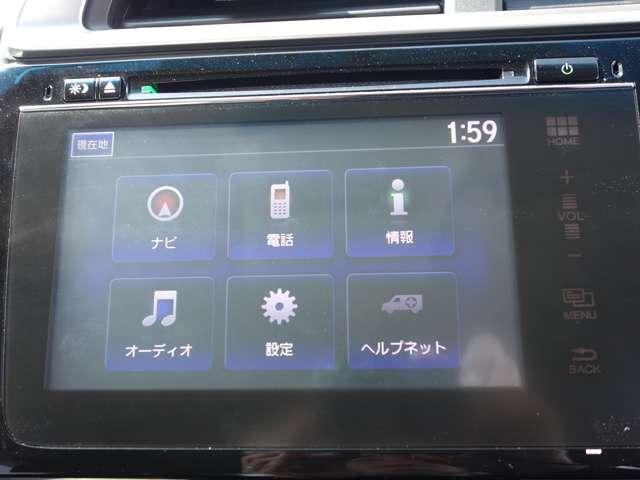13G・Fパッケージ 純正インターナビ スマートキー(7枚目)