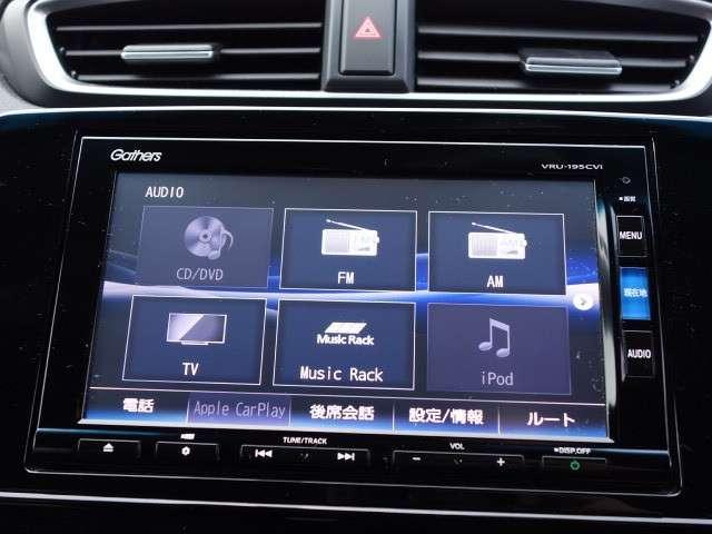 EX ホンダセンシング・純正ギャザズインターナビリンクアップフリー・バックカメラ・パワーシート・シートヒーター・ETC2.0車載器(8枚目)