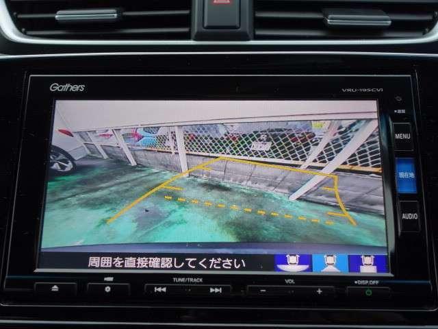 EX ホンダセンシング・純正ギャザズインターナビリンクアップフリー・バックカメラ・パワーシート・シートヒーター・ETC2.0車載器(9枚目)