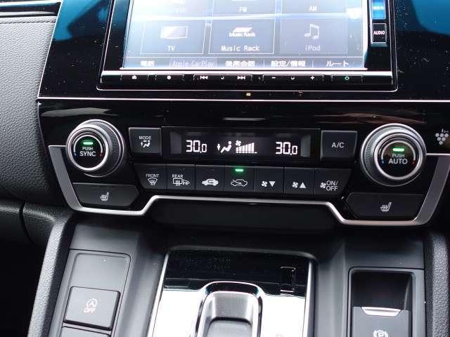 EX ホンダセンシング・純正ギャザズインターナビリンクアップフリー・バックカメラ・パワーシート・シートヒーター・ETC2.0車載器(11枚目)