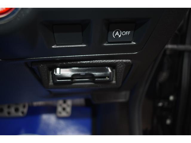 2.0i-S Limited EyeSight(18枚目)