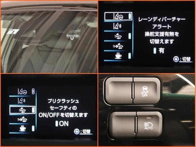 近年、標準装着車両が増えてきました衝突回避支援装着車です。あくまでも衝突予防機能ですので、システムを過信せず安全運転でお願い致します!