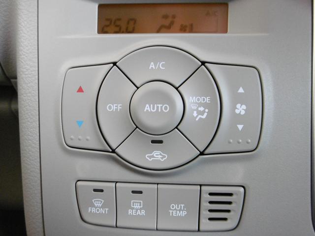 スズキ アルトラパン Fリミテッド レーダーブレーキ HIDライト スマートキー