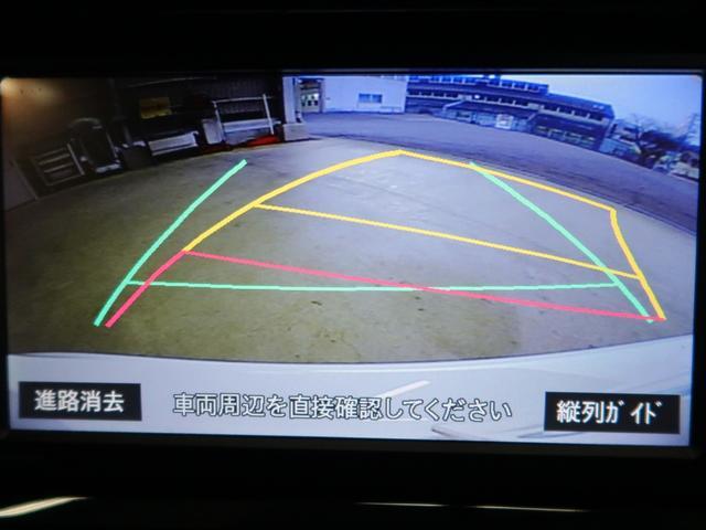 「トヨタ」「アクア」「コンパクトカー」「岐阜県」の中古車15