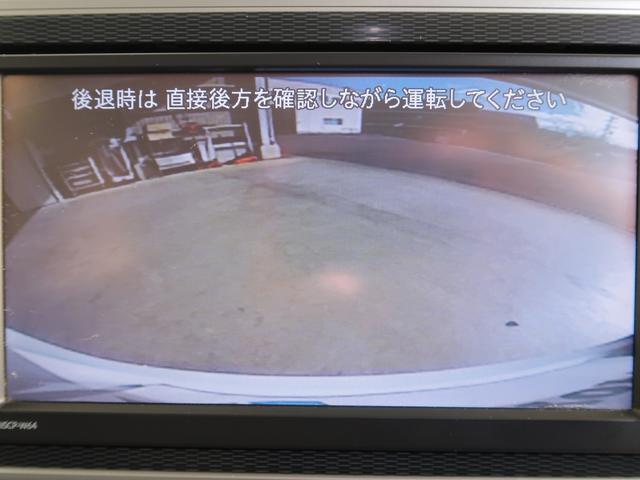 「ダイハツ」「キャスト」「コンパクトカー」「岐阜県」の中古車14