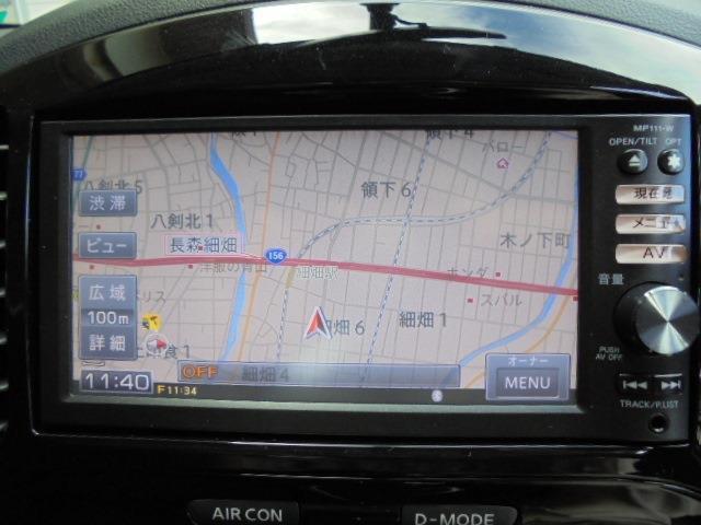 15RX 80thスペシャルカラーリミテッド ナビ(3枚目)