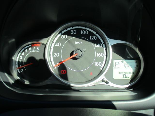 マツダ デミオ 13C-V スマートエディション レンタカーUP