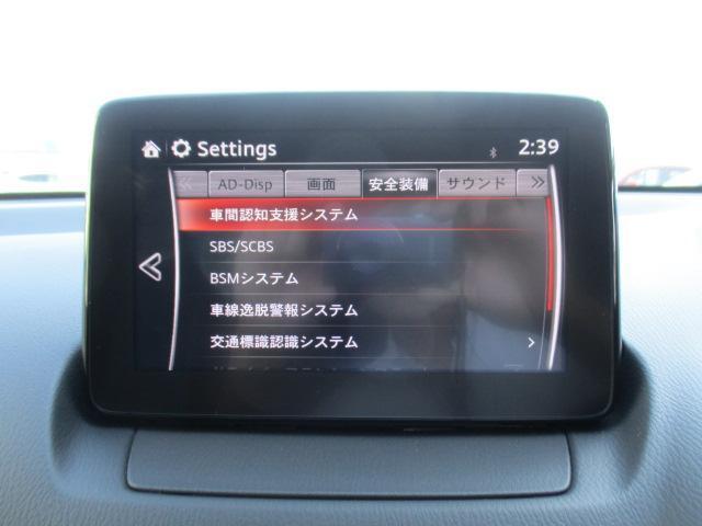 XD ツーリング デモアップカー(8枚目)
