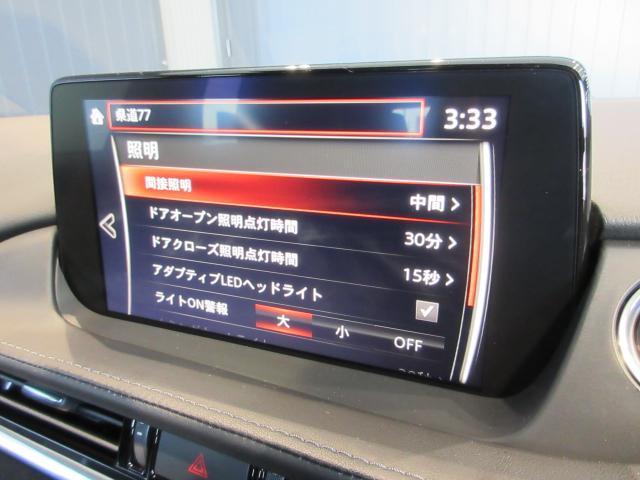 XD Lパッケージ BOSE ナビ デモアップカー(7枚目)