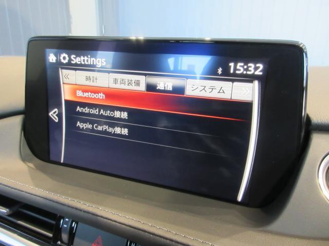 「マツダ」「MAZDA6セダン」「セダン」「岐阜県」の中古車9