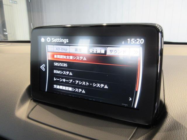 「マツダ」「MAZDA2」「コンパクトカー」「岐阜県」の中古車8